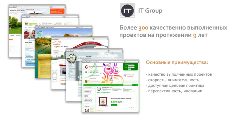Веб-студия IT Group