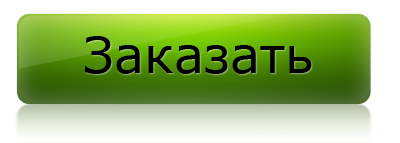 Заказать сайт в IT Groop